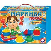 """Посуда """"Маринка"""" 1554"""