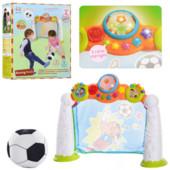 Детский Игровой набор Футбол 937