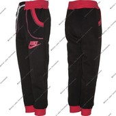 Тёплые спортивные штаны арт. 257-1