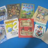Детская литература в стихах, Лот - 1 книга, Блиц - 2кн, Уп 10-15грн