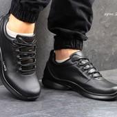 Мужские кроссовки  2890