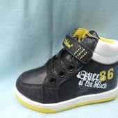 Высокие ботинки / кроссовки р.25-30 Турция