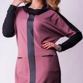 Платье 8511253-4