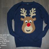 новогодний свитер для пап