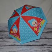 Зонтик зонт детский яркий матовый весёлый клоун