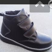 СП зимних ботинок, Украина