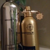 Blue Amber Montale 40мил