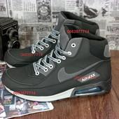 Зимние кроссовки в стиле Nike air max. Натуральная кожа, теплый мех. С 40-45