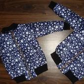Куртка деми Принт Звезды для мальчика и девочки