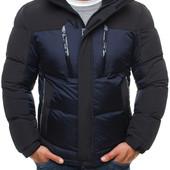 Куртка зимняя мужская с капюшоном