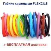 Гибкие карандаши Flexcils