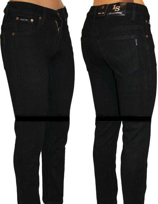 Подростковые утепленные брюки на мальчика. 24.25.26.27.28.29.30 размер. фото №1