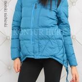 Женская зимняя асимметричная куртка с капюшоном
