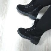 ботинки черные зимние замшевые