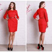 Красное платье для Вас