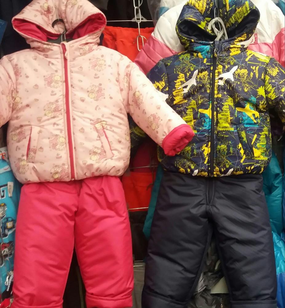 Детские зимние комбинезоны-тройка  саша и маша 1-2-3 года фото №1