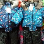 Детские теплые зимние комбинезоны Тачки для мальчиков 1-2- 3 -4 года