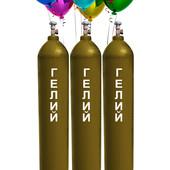 Гелий газ для шариков Винница