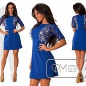 8016 нарядное платье 3 цв
