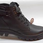 Ботинки Мида 14012 b