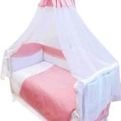 Детская постель Twins Magic sleep M-004