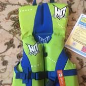 Дитячий жилет для безпечного плавання  HO Sports