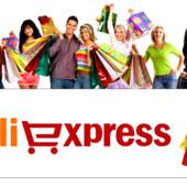 Бесплатный посредник алиэкспресс, Aliexpress