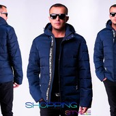 Мужская куртка Зима (48-56)