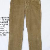 Мужские джинсы Tom Wolfe. отличное состояние