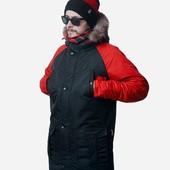 Зимняя мужская парка Alaska rb