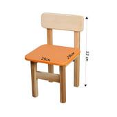 Детский стульчик деревянный цветной, Финекс (Оранжевый)