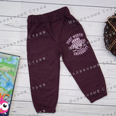 Теплые штаны на мальчика 92, 98, 110, 116 размер, утепленные спортивные штаны, Турция