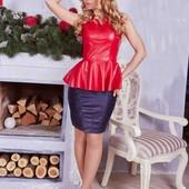 Модная кожаная юбка р 44-46