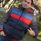 Мужская куртка холлофайбер