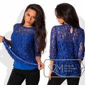 8066 Блуза гипюр+майка 3 цв