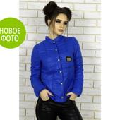 Куртка женская на синтепоне