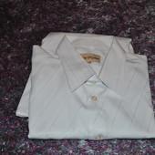 Мужские рубашки размер 50