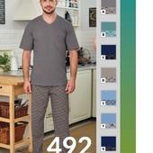 Пижама трикотажная мужская . Хлопок . тм регина (польша)  размер Л