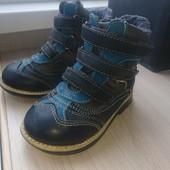 Зимние ботинки Lapsi р. 25 (16см) ортопед. Натур. кожа и мех!