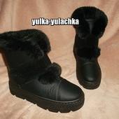 Стильные зимние теплые ботинки