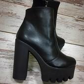 Ботинки зимние тракторы. Натуральная кожа