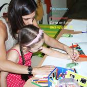 Срочно преподаватель по рисованию