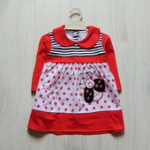 Новое платье для маленькой принцессы. Alanita. Размер 6-12 месяцев