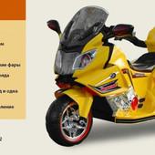 Детский мотоцикл Bambi M 1532