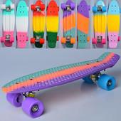 Скейт MS 0746