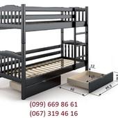 Купить недорого кровать двухъярусную