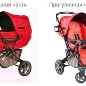Продаю прогулочную коляску Peg-Perego UNO (цвет красный).
