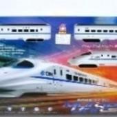 Скоростной поезд 22846