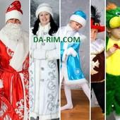 Дед Мороз,Снегурочка,новогодние костюмы,маски,парики,борода,шляпы.