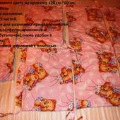 Защита на кроватку+балдахин